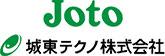 城東テクノ株式会社のロゴ
